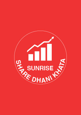 SUNRISE SHARE DHANI KHATA
