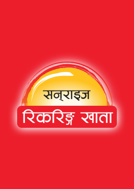 SUNRISE RECURRING DEPOSIT