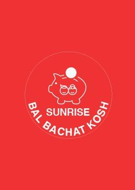 SUNRISE BAL BACHAT KHATA